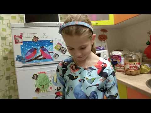 Квест №1 дома для детей 7-8 лет