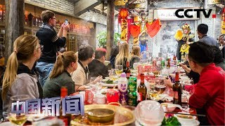 [中国新闻] 亚洲美食文化论坛举办 中餐成为在亚洲竞争力最强菜系之一   CCTV中文国际