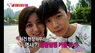 【TVPP】Wooyoung(2PM) - Self Album Cover Making, 우영(투피엠) - 셀프 앨범 만들기 @ We Got Married
