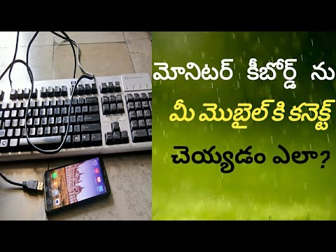 How To Connect Minister Keyboard To Any Android Mobile In Telugu 2018 Tech BoxA2Z