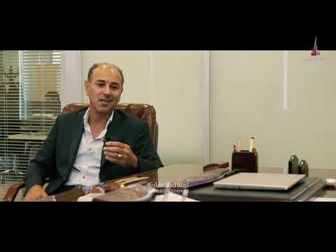 L'achat d'un bien immobilier en Turquie || Expérience du consul yéménite avec Imtilak Immobilier