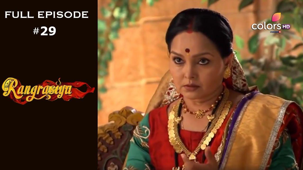 Download Rangrasiya   Season 1   Full Episode 29