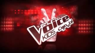 تجبون الغناء؟ اشتركوا الآن في الموسم الثاني من #MBCTheVoiceKids