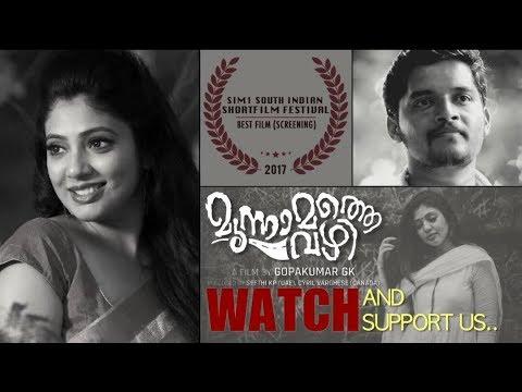 """Award winning short movie """"Moonnamathe vazhi """""""