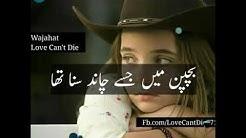 Love can't die