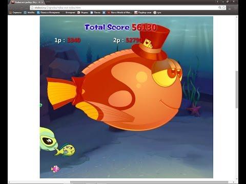 Рыбка есть рыбку - полное прохождение игры .