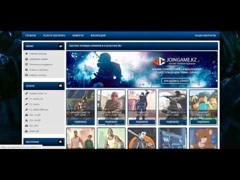 Видео Зарегистрироваться в игровых автоматах вулкан