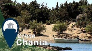 Crete | Grammeno Beach