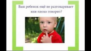 Развитие детей раннего возраста