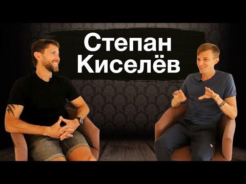Степан Киселёв о допинге, подготовке, конкуренции в беге