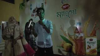 Amar shara deho -Pexatech customers are performing with MagicSing Bangla Karaoke.
