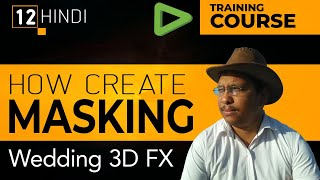 FREE TRAINING FOR EDIUS WEDDING VIDEO EDITOR IN HIND  || Best Use of Masking