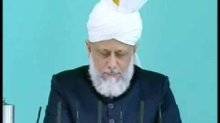 Friday Sermon : 31st July 2009 - Part 5 (Urdu)