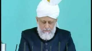 Friday Sermon : 31st July 2009 - Part 5 (Urdu)