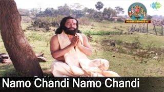 Namo Chandi Namo Chandi | Mahalaya Song | Birendra Krishna Bhadra | Bimalbhushan