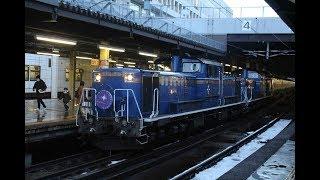 EJP077338 Luxus night train Cassiopeia Sapporo Japan 豪華な夜行列車カシオペア札幌駅の出発 trem de luxo ночной поезд