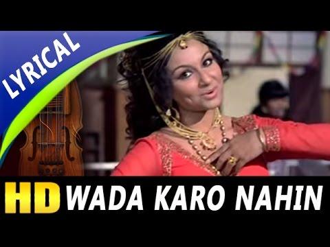 Wada Karo Nahin Chodoge Full Song With Lyrics| Kishore Kumar, Lata Mangeshkar| Aa Gale Lag Jaa Songs