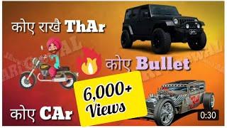 Gambar cover phla Bhole ka bhagat ek yaar yaara,bawli tared #Haryanvisong #sumitgoswami  status #bholenath
