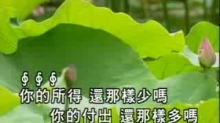 Best chinese song (Karaok) 16