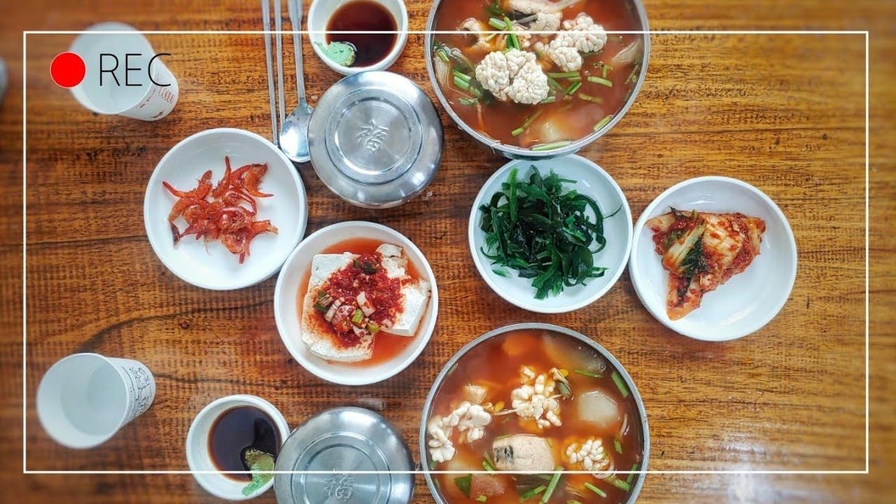 [대구맛집]주당들의 성지 줄서서 먹는 대구 유명 속풀이탕 솔직후기/청학식당/Korean bestfood Mukbang