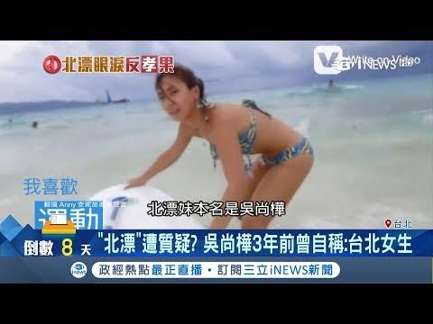 韓國瑜競選廣告