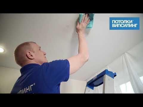 Как и чем мыть натяжные потолки без разводов