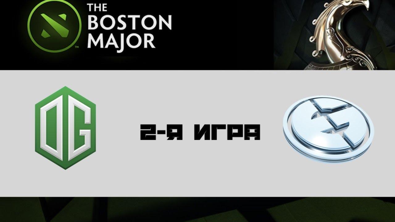 OG Vs EG 2 Bo3 Boston Major 101216 YouTube