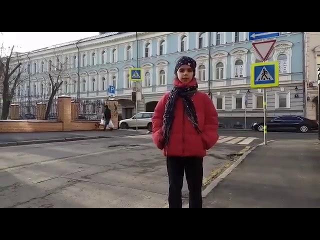Изображение предпросмотра прочтения – КристинаКазанджян читает произведение «Домики старой Москвы» М.И.Цветаевой