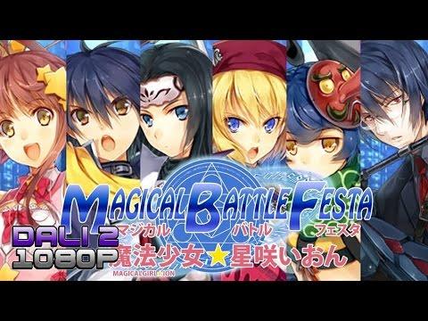 скачать Magical Battle Festa торрент - фото 5