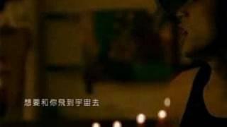 Jay Chou - Chou Ke Ai Nu Ren thumbnail