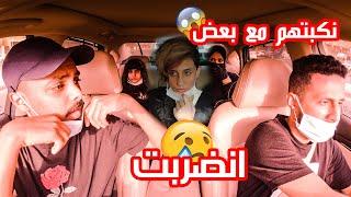 مقلب ورطت اثير الحلوه مع بدر  شوفو ردة فعله