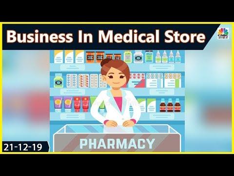 कैसे शुरू करें Generic Medical Store | Awaaz Entreprenuer | CNBC Awaaz