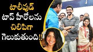 Heroine Sai Pallavi In Varun Tej Fidaa Movie   Latest Telugu Cinema News   Silver Screen