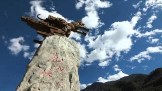 'Maserati 1000' Yunnan Rally. From Lijiang to Shangri-la Thumbnail