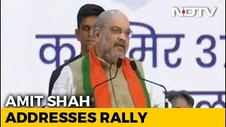 """Congress Sees Politics, We See Patriotism"": Amit Shah On Kashmir Move"