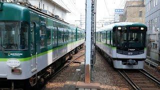 京阪石坂線600形611Fと京津線800系809F びわ湖浜大津駅