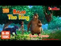 Jungle Book Hindi Cartoon for kids | Junglebeat | Mogli Cartoon Hindi | Baloo the king