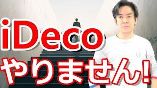 動画No.235 【チャンネル登録はコチラからお願いします☆】 https://www....