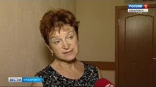 """Вести-Хабаровск. Приговор директору """"ВэллТур"""""""