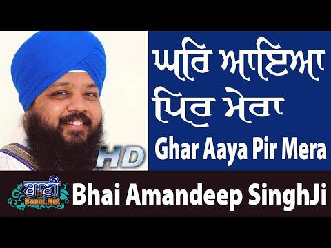Ghar-Aaya-Pir-Mera-Bhai-Amandeep-Singhg-Ji-G-Sis-Ganj-Sahib-Delhi-18-June-2019