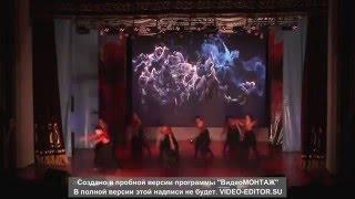 студия современного танца STEP MOVE .Ведьмы mp3