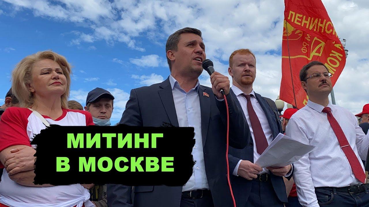 Митинг в Москве. Не дадим жуликам все сфальсифицировать!