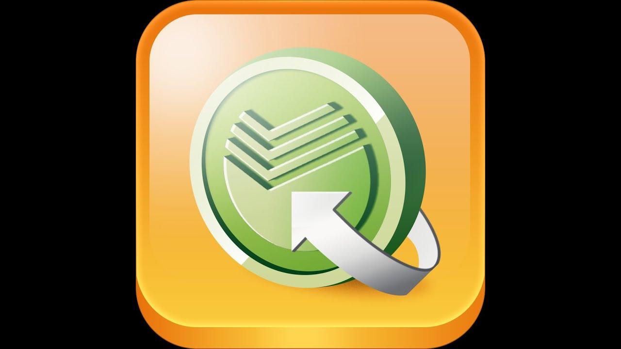 Перевести деньги на яндекс кошелек с банковской карты сбербанка онлайн