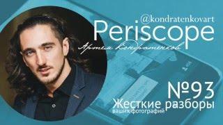 видео Свадебный форум MyWed.by для молодоженов и профессионалов Беларуси