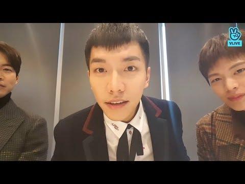 Lee Seung Gi 이승기 - Waiting Room press conference