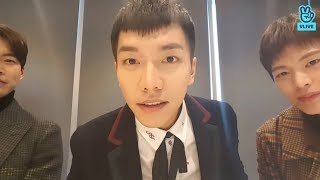"""Lee Seung Gi 이승기 - Waiting Room press conference """"Master in the House"""" Eng & Esp CC Subs"""