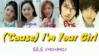 S.E.S. (에스이에스) - ('Cause) I'm Your Girl color-coded lyrics […