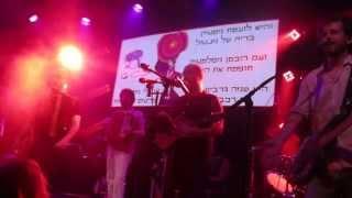 יש לי חברה להקת טיפקס Tipex זאפה הרצליה 14 9 12