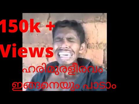 Singing Harimuraliravam Funny