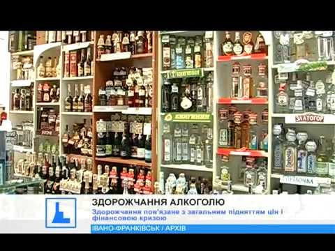В Україні знову здорожчає алкоголь